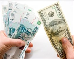 Курс доллара на форексе упал ниже 49 рублей