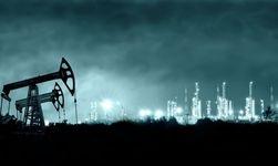Цены на нефть демонстрируют снижение на мировом рынке