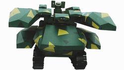 В России разработали нового боевого робота