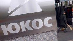 Урегулирование проблем по делу ЮКОСа может занять до 10 лет – юристы