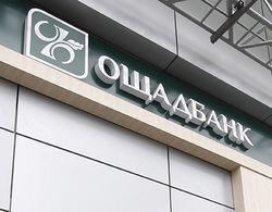 Ощадбанк будет судиться с Россией из-за своих инвестиций в Крыму