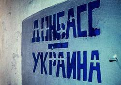 Украинские историки раскритиковали слова Путина о Донбассе