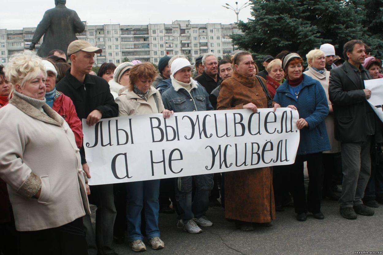 Росстат уточнил, сколько россиян живут в нищете