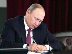 Путину подбирают понятные народу экономические лозунги для предвыборной кампании