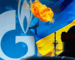 """Сложные отношения """"Газпрома"""" и Украины"""