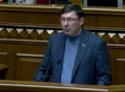 Депутаты отказали Луценко в открытии дела против Новинского