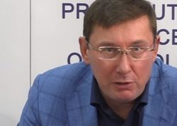 Советник Порошенко поведал о судьбе «Лугандона»