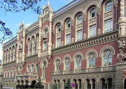 Национальный банк Украины ввел конвертацию денег в обязательном порядке