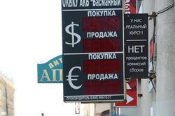 Торги на Московской бирже открылись падением евро и доллара к рублю на Форексе