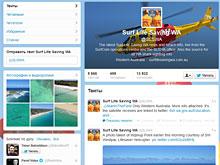 Акулы Австралии будут сообщать о себе через Twitter