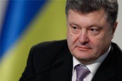Порошенко назвал 5 положительных моментов от перемирия в Донбассе