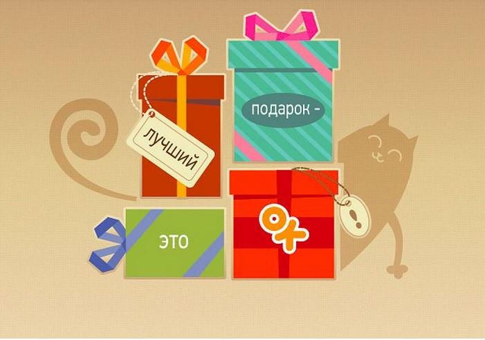 Как мы создаем наши подарки 869