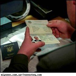 Пограничники Украины считают, что Россия ограничила въезд из-за Сочи-2014
