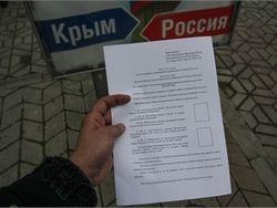 Что ждет Крым после референдума – версии экспертов