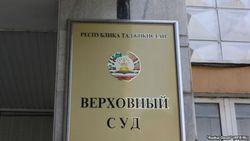 В Таджикистане 7 этнических узбеков приговорены к длительным срокам заключения