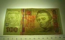 Курс доллара, установленный НБ Украины, понизился на 18 копеек