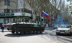 Донецкую область нужно полностью блокировать в рамках АТО – Тымчук