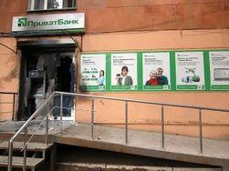 В Одессе сожгли банкомат