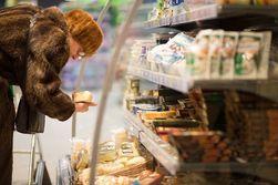 Цены на «социальные» продукты в Украине стабилизируются
