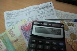 Эксперты предугадывают реакцию украинцев на повышение тарифов на ЖКУ