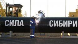 Financial Times рассказала о газовых разногласиях России и Китая