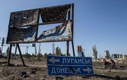 Террористы уничтожают доказательства присутствия войск РФ в Украине