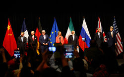 Выход Ирана на мировой рынок не повлияет на нефтяные цены – Минэнерго РФ