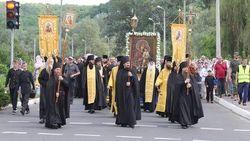 Марш миллионов в Киеве
