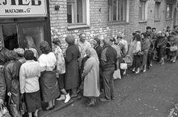 В Славянске хотят ввести продуктовые карточки