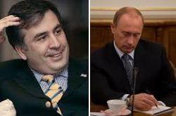 Саакашвили увидел «почерк Путина» во взрыве газопровода в Украине