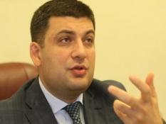 Провал децентрализации стал целью врагов Украины – Гройсман