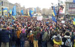 У Майдана появились новые лидеры - причины