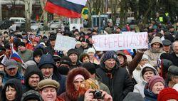 После митинга сепаратисты пошли на штурм здания Донецкой ОГА