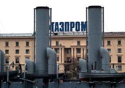 """Из-за переезда в Петербург в """"Газпроме"""" появится много вакансий"""