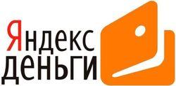 Яндекс.Деньги объяснили приоритеты платежей белорусов: реклама, форекс и игры