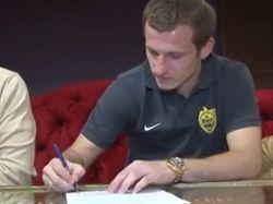 Александр Алиев стал игроком дагестанского «Анжи» на 2,5 года