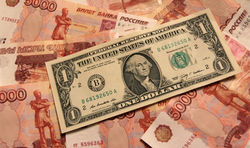 Прогноз Минэкономразвития по курсу рубля и экономике на 2015 год