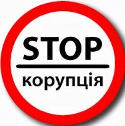 Саакашвили лучший кандидат на пост главы Антикоррупционного бюро – Бутусов