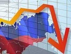 Петербургский эксперт назвал ситуацию в экономике РФ омерзительной