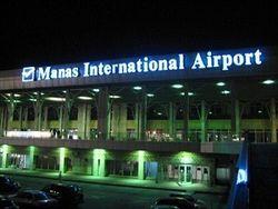 """Авиабаза НАТО в аэропорту Бишкека """"Манас"""" закрывается"""