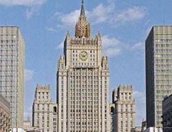 МИД РФ проведет в Минске переговоры с Украиной