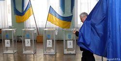 В ОБСЕ признали демократичность выборов в Украине