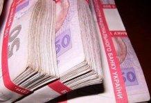 Как отмывают деньги: Страховка 220 млн. гривен за пожары, которых не было