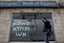 Насколько «подстригут» депозиты в Банке Кипра, объявят 8 апреля