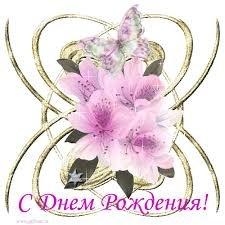 19 мая – день рождения Микеле Плачидо, Натальи Орейро и Леры Кудрявцевой