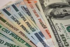 доллар в обменниках уже стоит 9000 тысяч