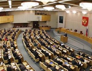 ...комитета посла США в РФ Майкла Макфола для предоставления информации об усыновленных российских детях...