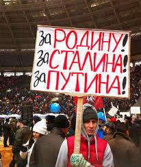 75 лет назад в СССР началась Катынская трагедия