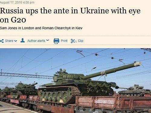 Перед саммитом G20 РФ увеличивает ставку вделе Украинского государства