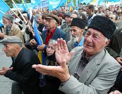 Верховная Рада Украины признала крымских татар коренным народом Крыма